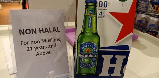 Ceux qui rêvent de boire une bière - Crédit photo izart.fr