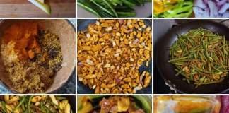 Recette N°236 - Achard mangues et haricots - Crédit photo izart.fr