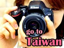 在日中国人の台湾ビザ申請(3)在職証明・証明写真