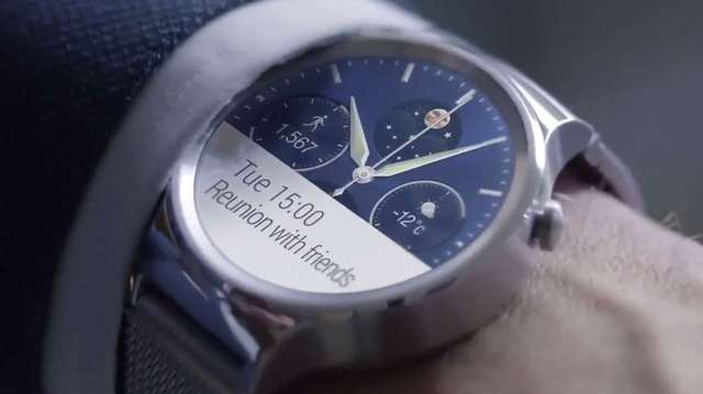 huawei-watch-launch