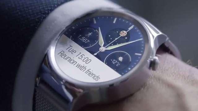 huawei-watch-launch