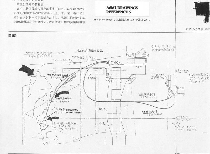 A6M1 Drawings Evidence and Theory Presented by Jim Long
