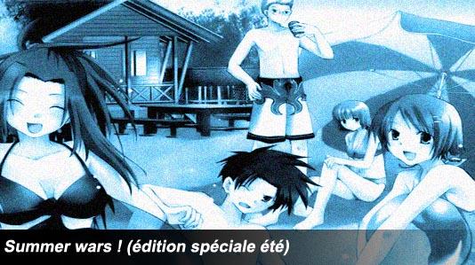 Hitohira chapitre 9 & 10 / Volume 02