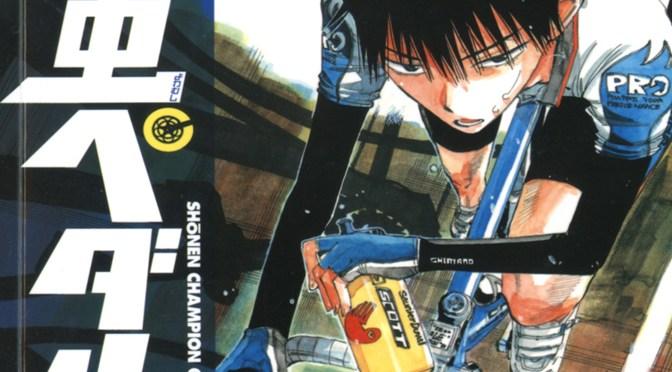 Yowamushi Pedal Volume 2