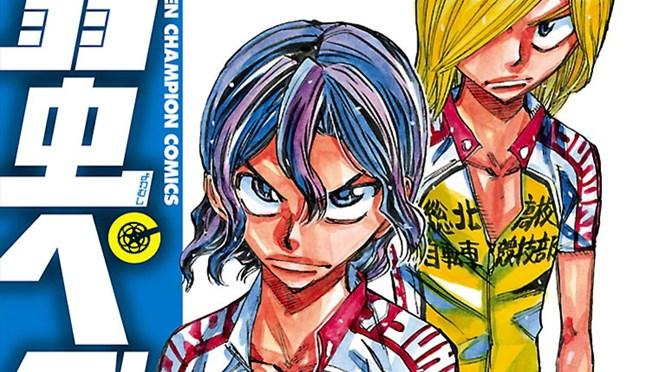 Yowamushi Pedal Volume 45