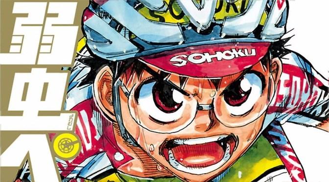 Yowamushi Pedal Volume 48