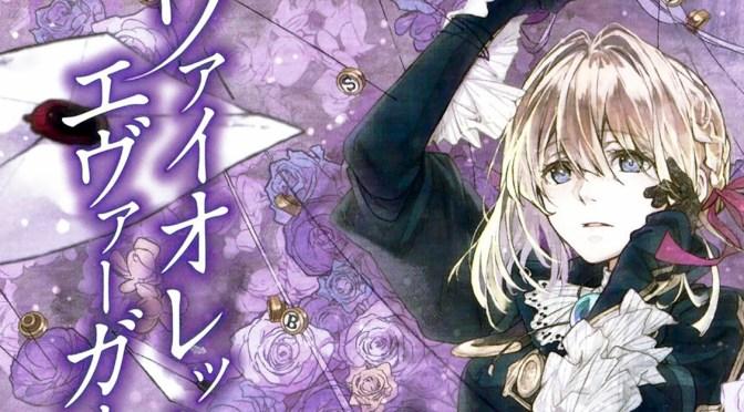Violet Evergarden volume 1 chapitre 6