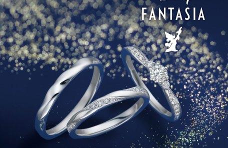 ディズニーファンタジア-ジュエリー庄司-結婚指輪