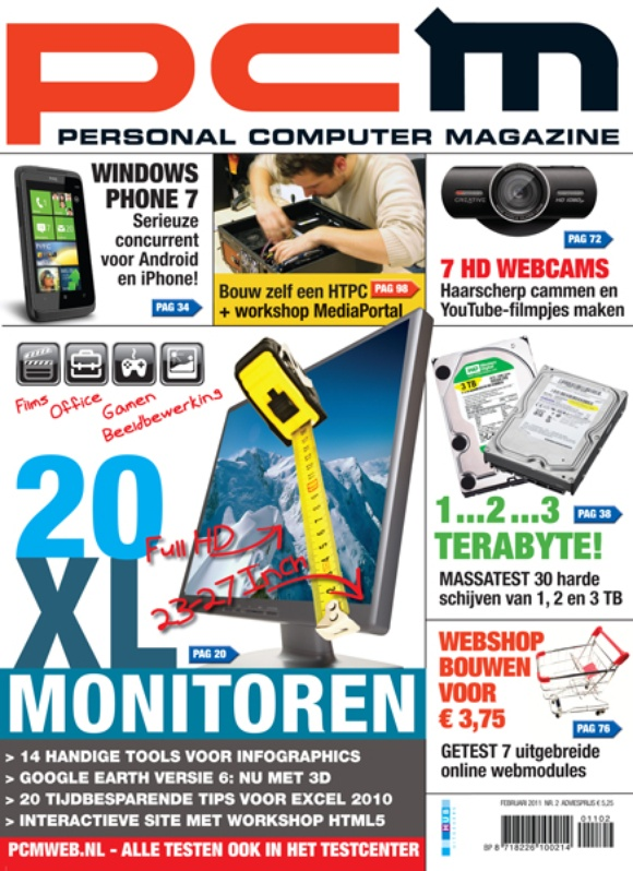 Pcm Cover