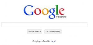 google-palestina