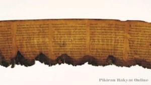 SALAH satu bagian dari Gulungan Laut Mati yang berukuran lebih kecil siap untuk dijual.*
