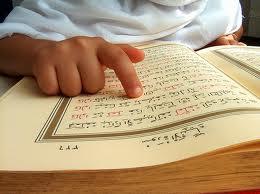 ilustrasi membaca al-Qur'an/photo: google