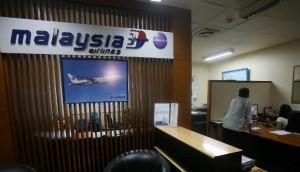243364_kantor-malaysia-airlines-di-bandara-soekarno-hatta_663_382