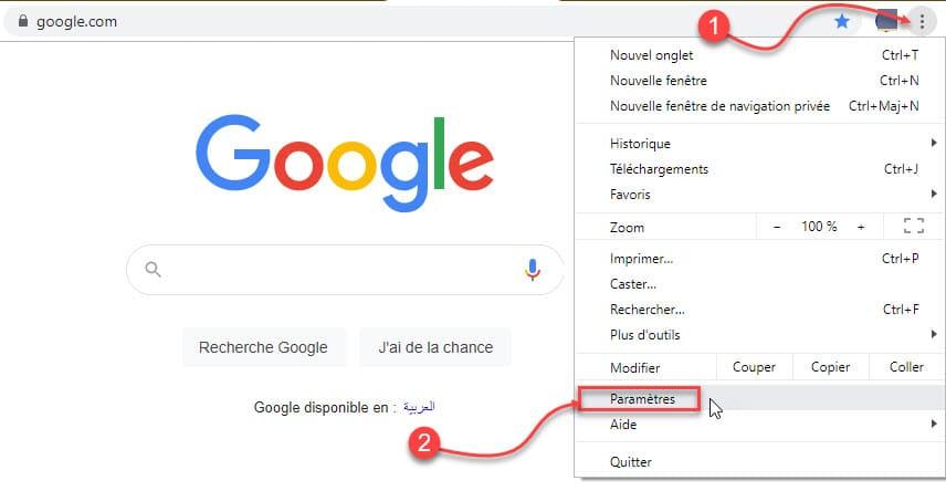 مسح ذاكرة التخزين المؤقت Google Chrome