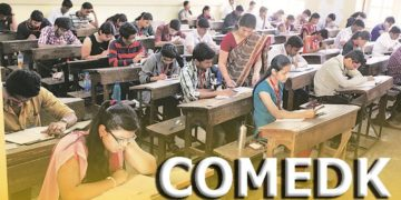 comedk, what is comedk, comedk uget, comedk application form, comedk colleges, comedk sylalbus, comedk engineering colledges, comedk result, comedk exam, comedk 2018, comedk entrance exam, top engineering colleges comedk, top medical colleges comedk, comedk colleges cut off