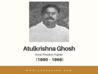 Atulkrishna Ghosh, Atulkrishna Ghosh biography, Atulkrishna Ghosh freedom fighter, Atulkrishna Ghosh history, Atulkrishna Ghosh information,;