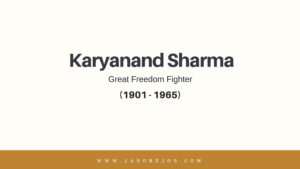 Karyanand Sharma, Karyanand Sharma freedom fighter, Karyanand Sharma biography, Karyanand Sharma history, Karyanand Sharma information, Karyanand Sharma death;