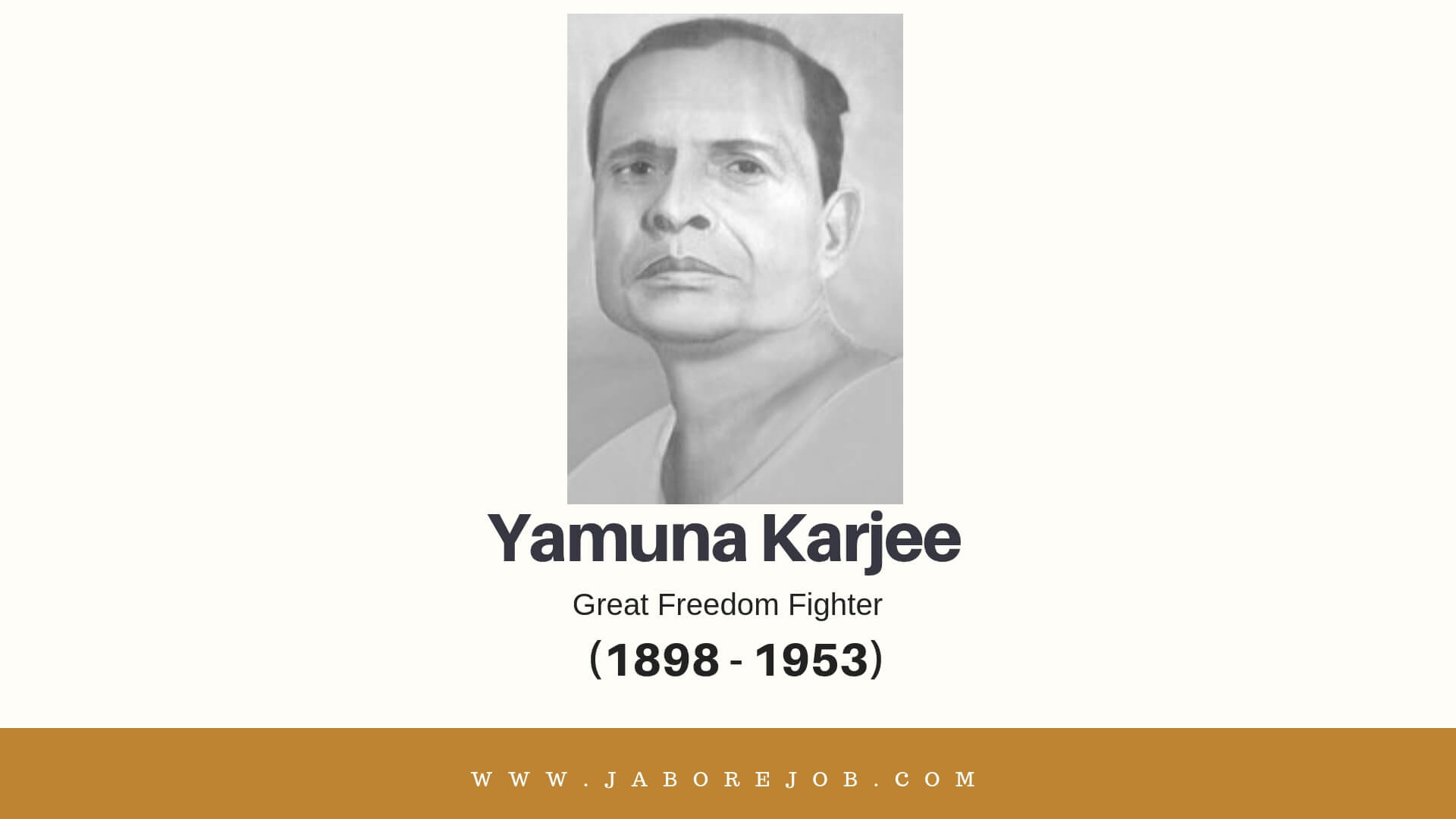 Yamuna Karjee, Yamuna Karjee freedom fighter, Yamuna Karjee biography, Yamuna Karjee history, Yamuna Karjee life story;