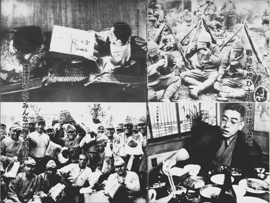 『寫真週報』 にみる昭和の世相_年表解説