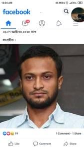 ICC impose ban on Shakib Al Hasan