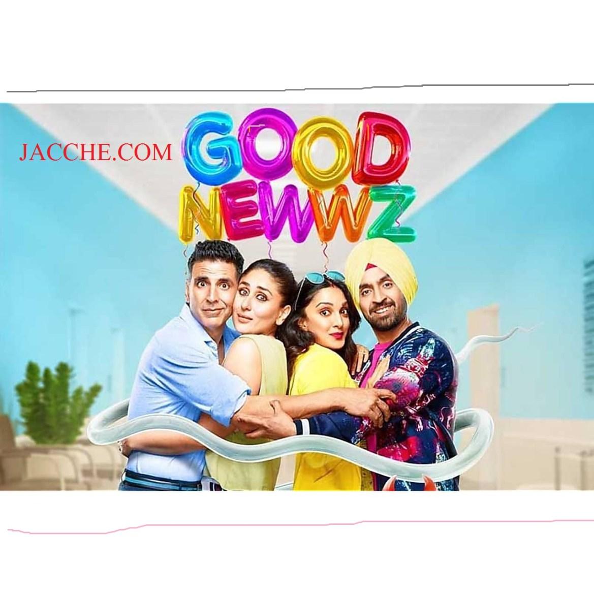 Good Newwz hindi Movie 2020
