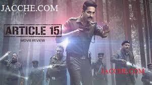 Article 15 (film)