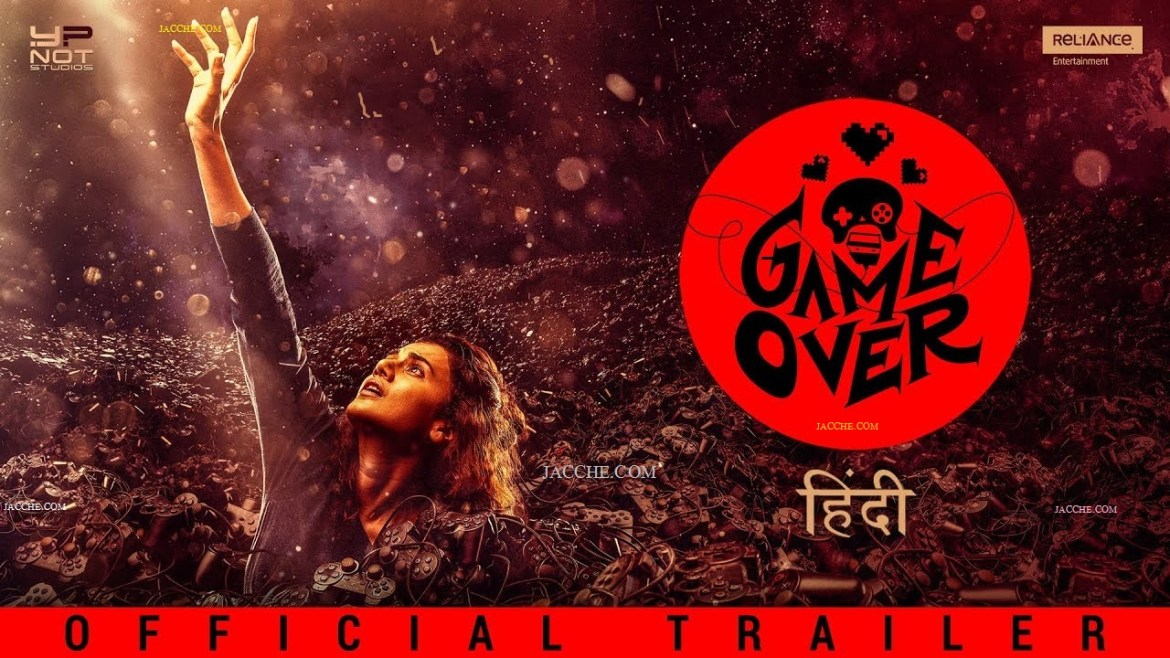 Game Over 2019 movie image