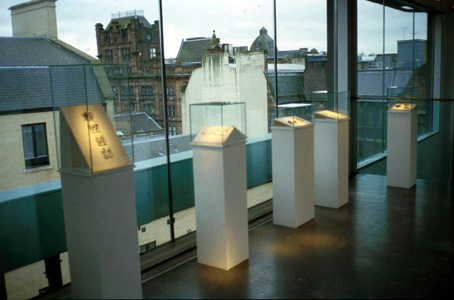 6.4 Journey 2000. Installation; The Lighthouse, Glasgow