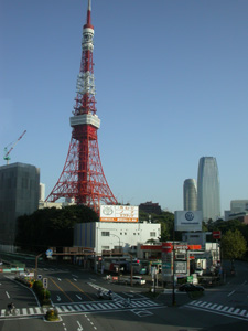 6.58 'Japan' Source