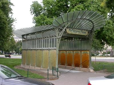 7.7 'Paris' Source