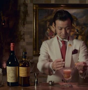 japanese-bartending