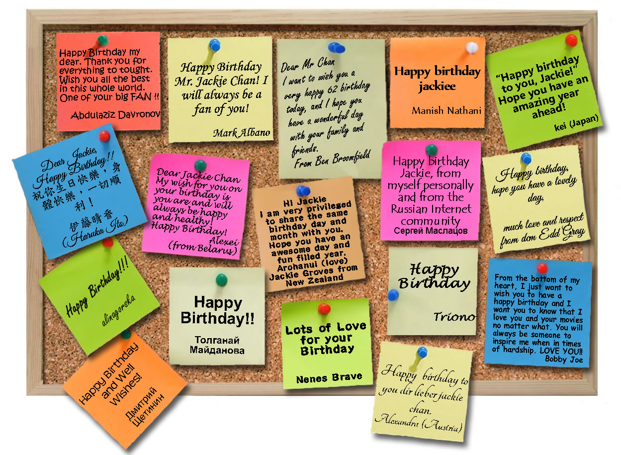 Send A Birthday Message To Jackie Chan Scrapbook