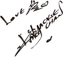 Jackie Love Signature