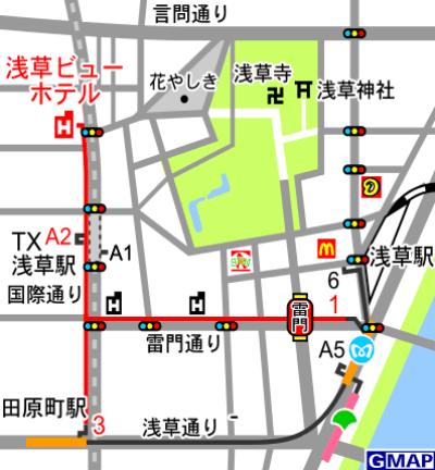 浅草ビューホテルまっぷ