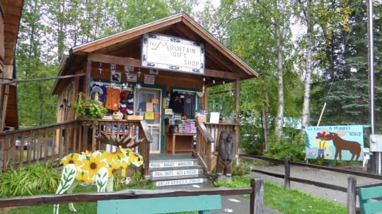 One of the many gift shops in Talkeetna.