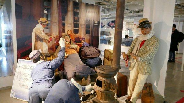 Ferry Museum