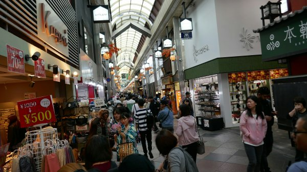 Teramachi Shopping Street