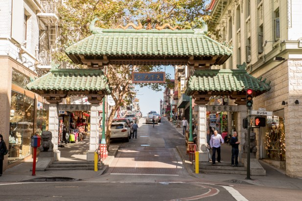 gate to China town