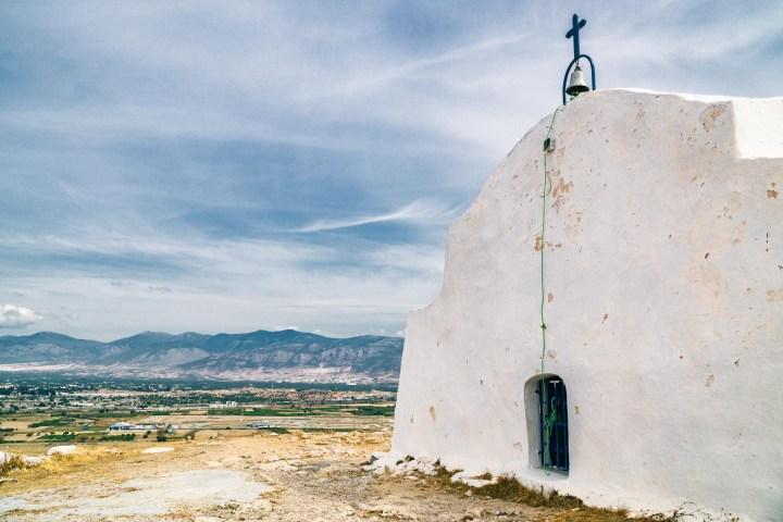 Landscape with a Church (Pachi – Megara)