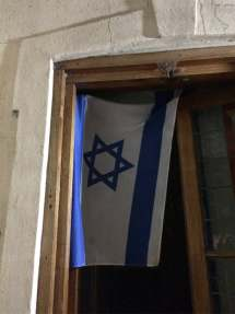 ba_3_israeli_flag