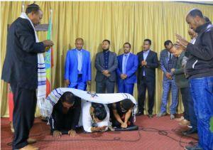 2020 Ethiopia Conference