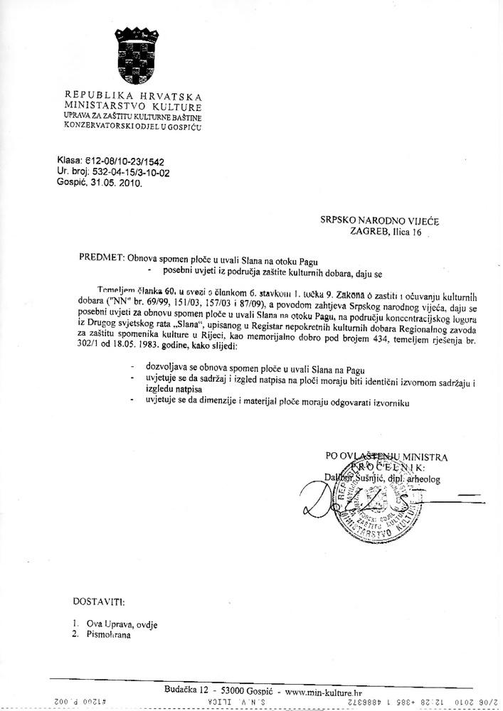 Дозвола и посебни услови за обнову Спомен плоче у ували Слана на острву Паг