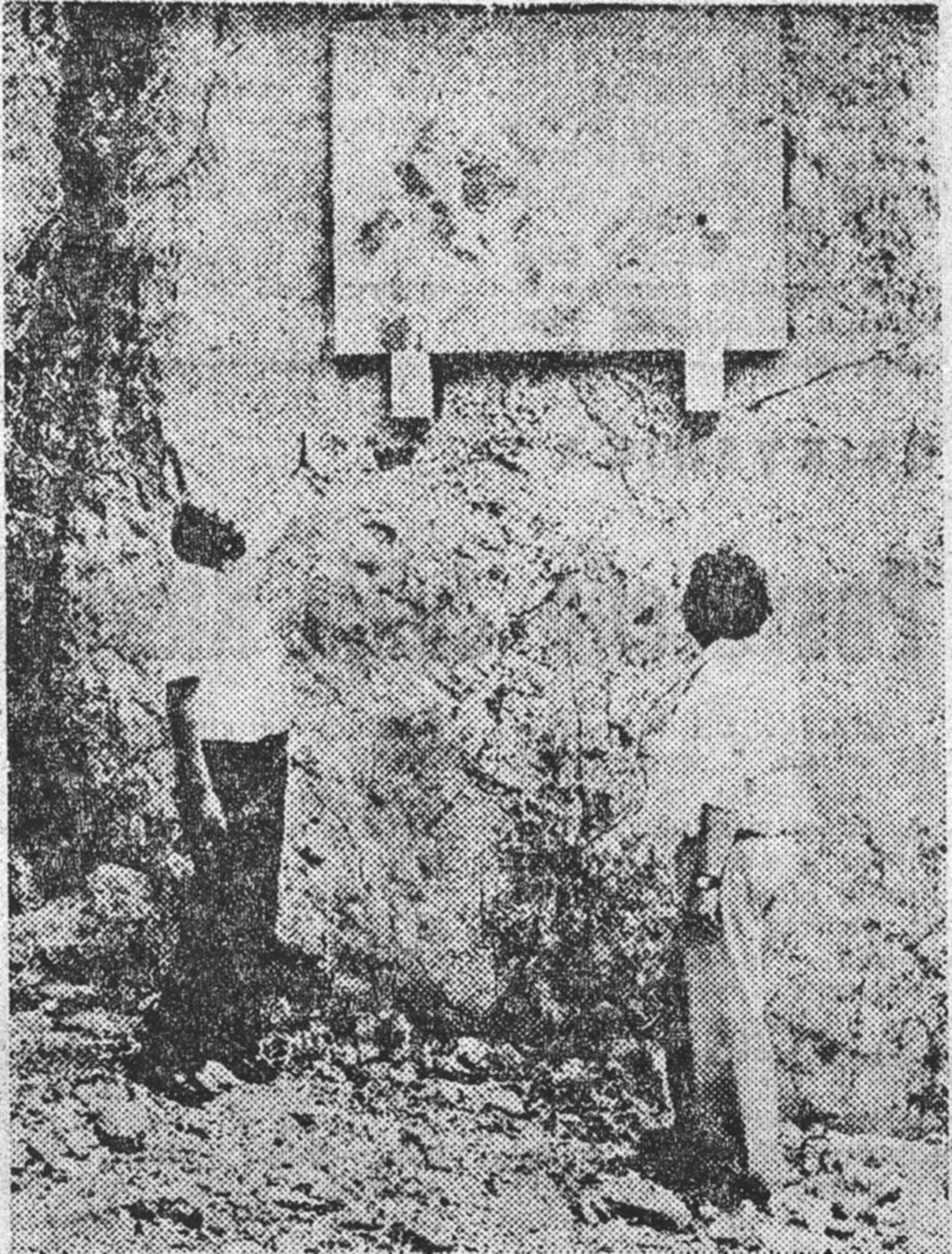 Спомен плоча у ували Слана постављена 1975 - уклоњена за протеклог рата
