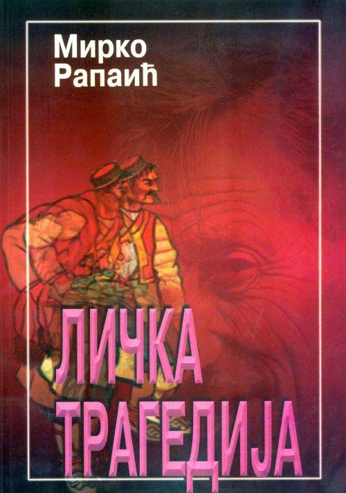 tl_files/ug_jadovno/img/preporucujemo/knjige_feljtoni/mirko_rapaic_korice.jpg