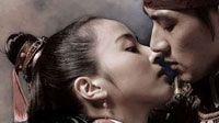 Drama Korea: Jumong The Prince of the Legend – Indosiar