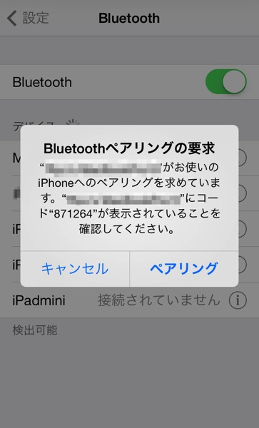 Bluetooth mac 005