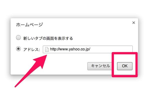 Chrome homepage 06