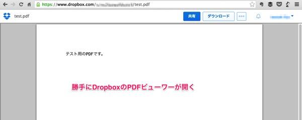 DropBoxでフォルダごとZipファイルにする方法は、メリットだらけ!