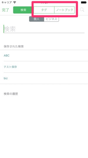 Qisa search screenshot 3
