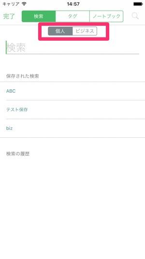 Qisa search screenshot 4